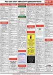 Galway Advertiser 2007/2007_10_25/GA_2510_E1_131.pdf