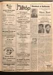Galway Advertiser 1984/1984_03_15/GA_15031984_E1_019.pdf