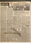 Galway Advertiser 1984/1984_05_31/GA_31051984_E1_002.pdf