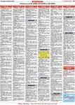 Galway Advertiser 2010/GA_2010_03_11/GA_1103_E1_101.pdf