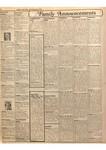 Galway Advertiser 1984/1984_09_27/GA_27091984_E1_017.pdf