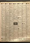 Galway Advertiser 1985/1985_10_10/GA_10101985_E1_025.pdf