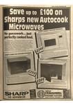 Galway Advertiser 1990/1990_01_25/GA_25011990_E1_005.pdf