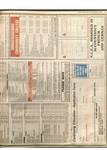 Galway Advertiser 1991/1991_09_19/GA_19091991_E1_033.pdf