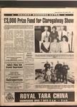 Galway Advertiser 1993/1993_08_12/GA_12081993_E1_013.pdf