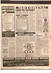 Galway Advertiser 1992/1992_07_30/1992_07_02/GA_02071992_E1_017.pdf