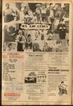 Galway Advertiser 1970/1970_09_03/GA_03091970_E1_003.pdf