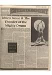 Galway Advertiser 1995/1995_08_03/GA_03081995_E1_019.pdf