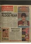 Galway Advertiser 1995/1995_11_02/GA_02111995_E1_001.pdf