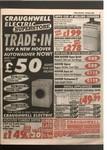 Galway Advertiser 1996/1996_03_07/GA_07031996_E1_003.pdf
