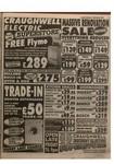 Galway Advertiser 1996/1996_03_28/GA_28031996_E1_003.pdf