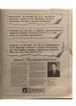 Galway Advertiser 1997/1997_07_03/GA_03071997_E1_003.pdf