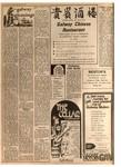 Galway Advertiser 1977/1977_07_21/GA_21071977_E1_004.pdf