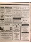 Galway Advertiser 2000/2000_03_23/GA_23032000_E1_027.pdf