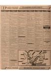 Galway Advertiser 2000/2000_03_23/GA_23032000_E1_038.pdf