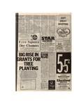 Galway Advertiser 1978/1978_02_09/GA_09021978_E1_005.pdf