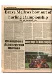 Galway Advertiser 2000/2000_07_06/GA_06072000_E1_098.pdf