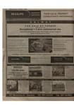 Galway Advertiser 2000/2000_12_14/GA_14122000_E1_084.pdf