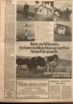 Galway Advertiser 1979/1979_02_15/GA_15021979_E1_005.pdf