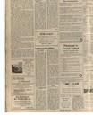 Galway Advertiser 1971/1971_07_22/GA_22071971_E1_002.pdf