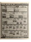 Galway Advertiser 2002/2002_10_10/GA_10102002_E1_085.pdf