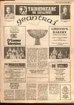 Galway Advertiser 1980/1980_07_03/GA_03071980_E1_007.pdf