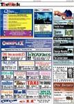 Galway Advertiser 2004/2004_12_02/GA_0212_E1_046.pdf