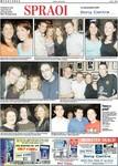 Galway Advertiser 2004/2004_07_01/GA_0107_E1_020.pdf