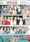 Galway Advertiser 2004/2004_08_19/GA_1908_E1_015.pdf
