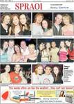 Galway Advertiser 2004/2004_09_09/GA_0909_E1_020.pdf
