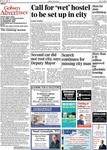 Galway Advertiser 2004/2004_07_15/GA_1507_E1_002.pdf