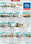 Galway Advertiser 2005/2005_01_13/GA_1301_E1_103.pdf