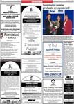 Galway Advertiser 2005/2005_09_15/GA_1509_E1_038.pdf