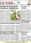 Galway Advertiser 2005/2005_05_05/GA_0505_E1_024.pdf
