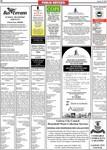 Galway Advertiser 2005/2005_08_18/GA_1808_E1_038.pdf