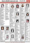 Galway Advertiser 2005/2005_04_07/GA_0704_E1_063.pdf