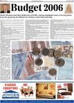 Galway Advertiser 2005/2005_12_08/GA_0812_E1_018.pdf