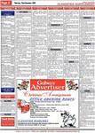 Galway Advertiser 2005/2005_12_22/GA_2212_E1_046.pdf